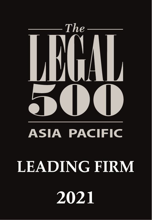 APAC Leading Firm 2021